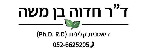 חדוה בן משה